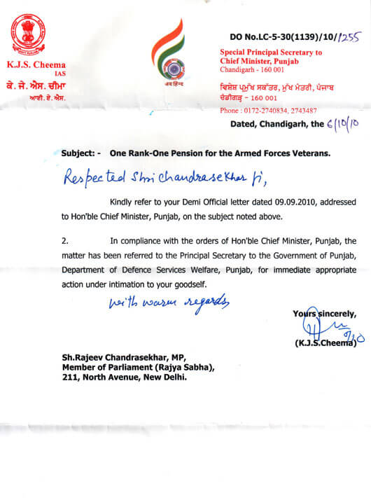 Flags of honour letter from chief minister of karnataka spiritdancerdesigns Choice Image